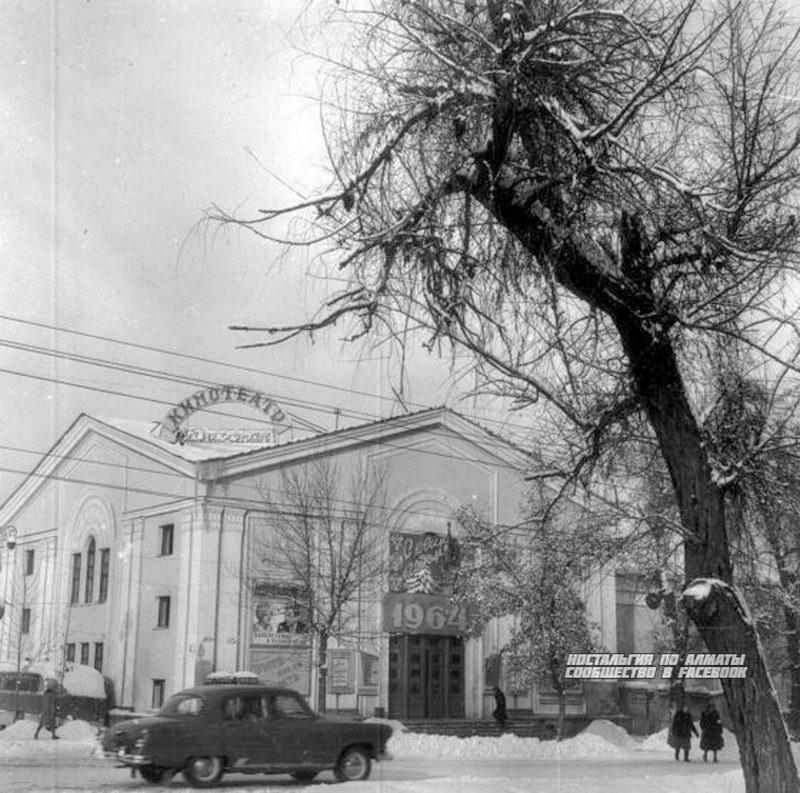 Алма-Ата времён СССР