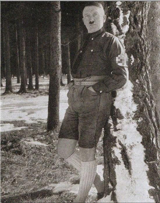 Личный архив Адольфа Гитлера